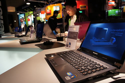 Cheap Laptops May Not Be Suitable For Your Business